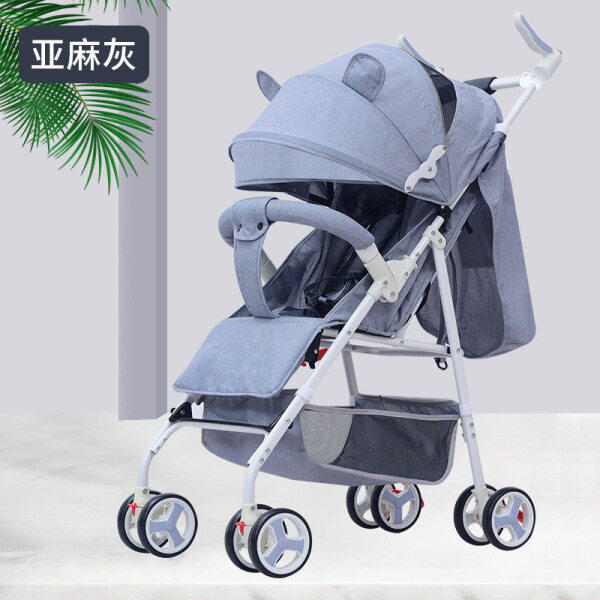 Baby Stroller Lightweight Compact Size Baby Stroller Pram Jogge Can Sit And Lie 5kg Lightweight Pram Singapore