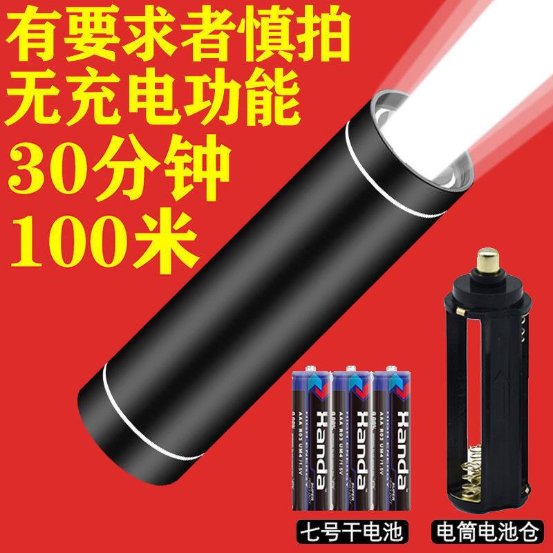 Bảng giá Đèn Led Chói Đèn Pin Sạc USB Mini Di Động Siêu Sáng Bỏ Túi Nhỏ Nhà Tầm Xa Chiếu Sáng Ngoài Trời 99 Phong Vũ
