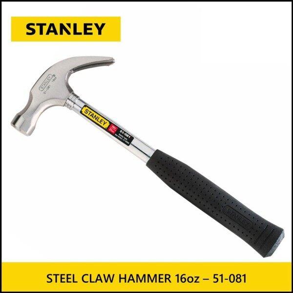 EEHIONG1977 Stanley 51-081-23 Jacketed Steel Handle Hammer Stanley Hammer Penukul Besi Kuku Kambing 夹套钢柄锤 钢羊角锤 羊角锤子