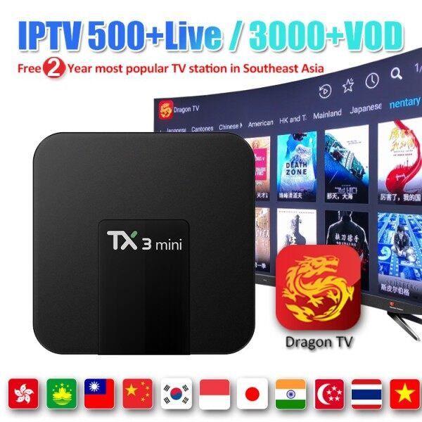 Android IPTV Box 2-Year Dragon TV Southeast IPTV 500+Live TV Channel+VOD
