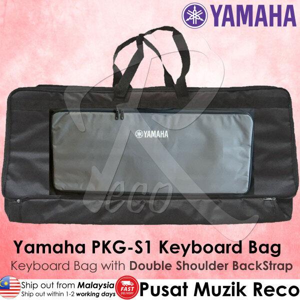 Yamaha PKG-S1 61 Keys Portable Keyboard Bag with Double Shoulder Backstraps PSR-E Series and PSR-F Series (PKGS1) Malaysia