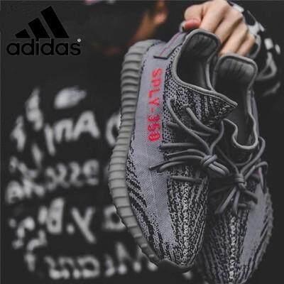 280eda6eee8e Ready Stock 100%Original Adidas Yeezy 350 V2 Boost grey cheapest