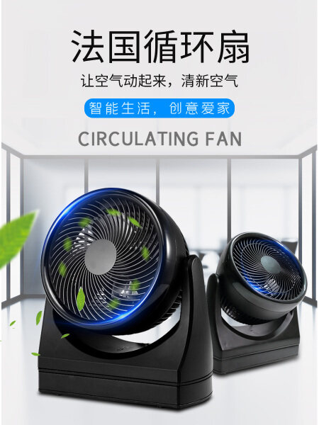Electric Air Circulation Fan,Convection Ventilation Fan,Quite Desktop Air Circulator Fan,Office Fan Tabletop Fan Student Dormitory Electric Fan