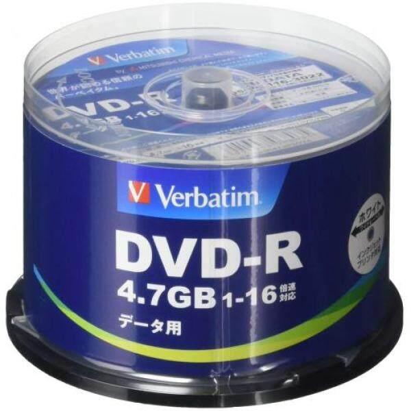 Verbatim Japan Mitsubishi Chemical Media Verbatim 1-time recording DVD-R DHR47JP50V4 (single-sided 1 layer/1-16x speed/50 sheets)