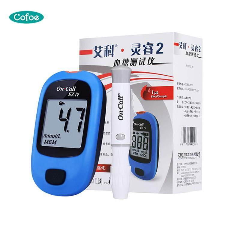 On Call Ez Iv Glucose Meter Testing For Diabetics Portable Glucometer Blood Glucose Monitoring System With Test Strips&Lancets