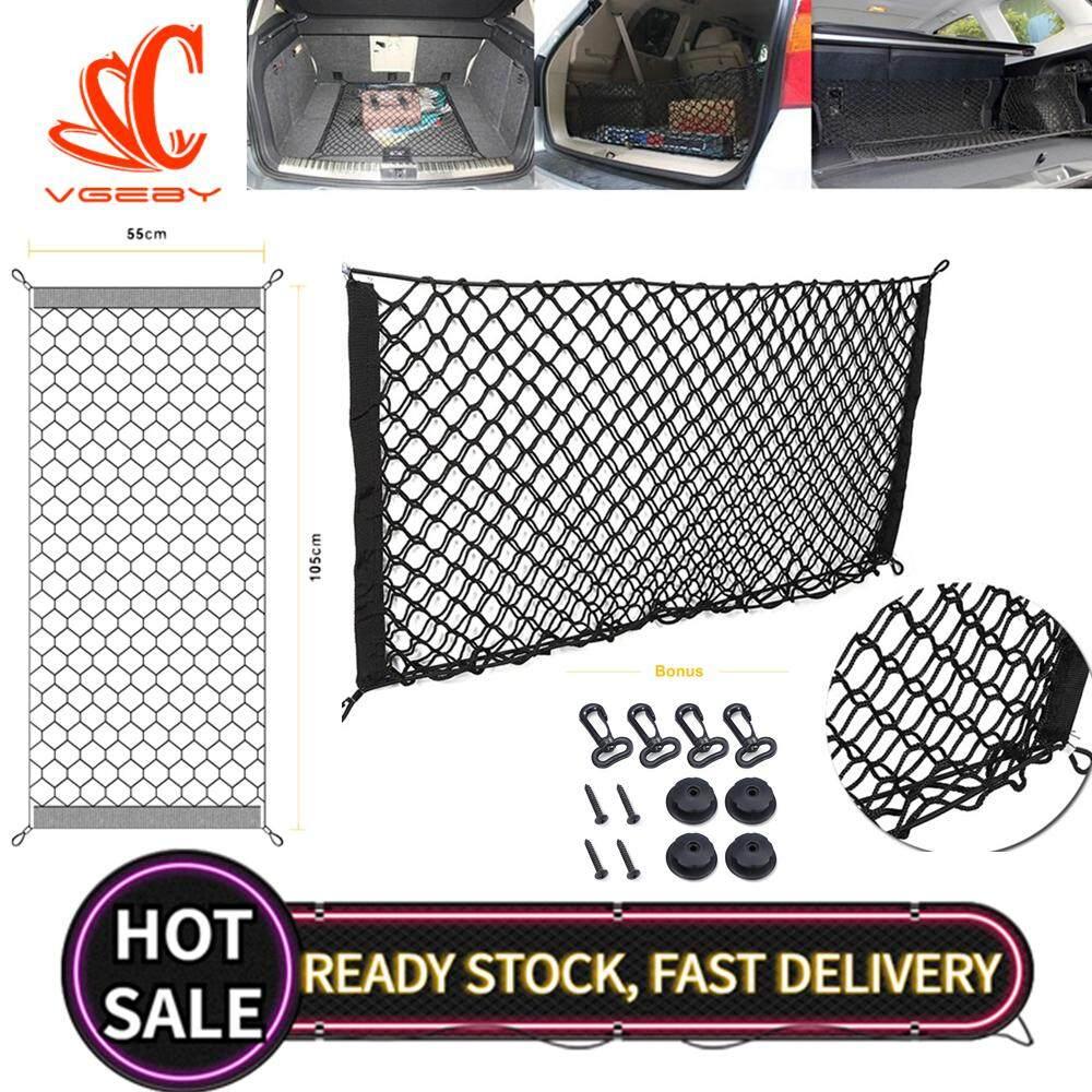 Car Trunk Cargo Luggage Storage Net Mesh for 3 5 GT 7 ES Rear Trunk Cargo Net