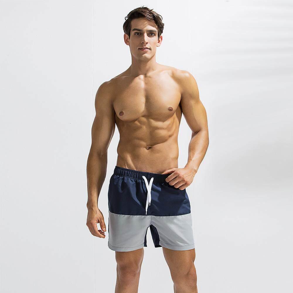 Men Shorts Youth Patchwork Men Loose Casual Large Size Pants Five Points Beach Pants Q8726