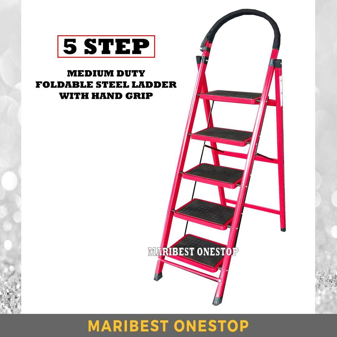 5 Step Medium Duty Foldable Steel Ladder With Hand Grip