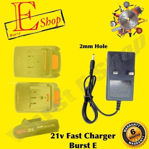 21v Fast Charger Burst E Shop ( Hole 2.5mm / 2mm )