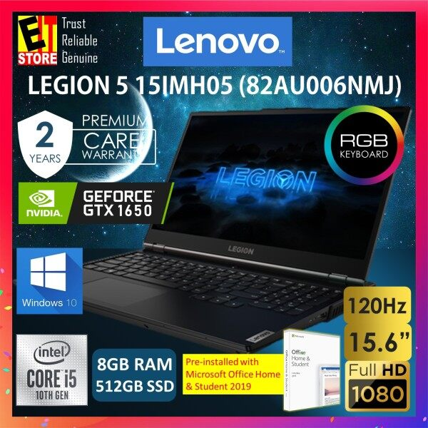 LENOVO LEGION 5i 15IMH05 (82AU006NMJ / 82AU00D0MJ ) GAMING LAPTOP (I5-10300H/8GB/512GB SSD/15.6 FHD 120HZ/4G GTX 1650/W10/2YRS PREMIUM /MS.OFFICE 2019 h&s) Malaysia