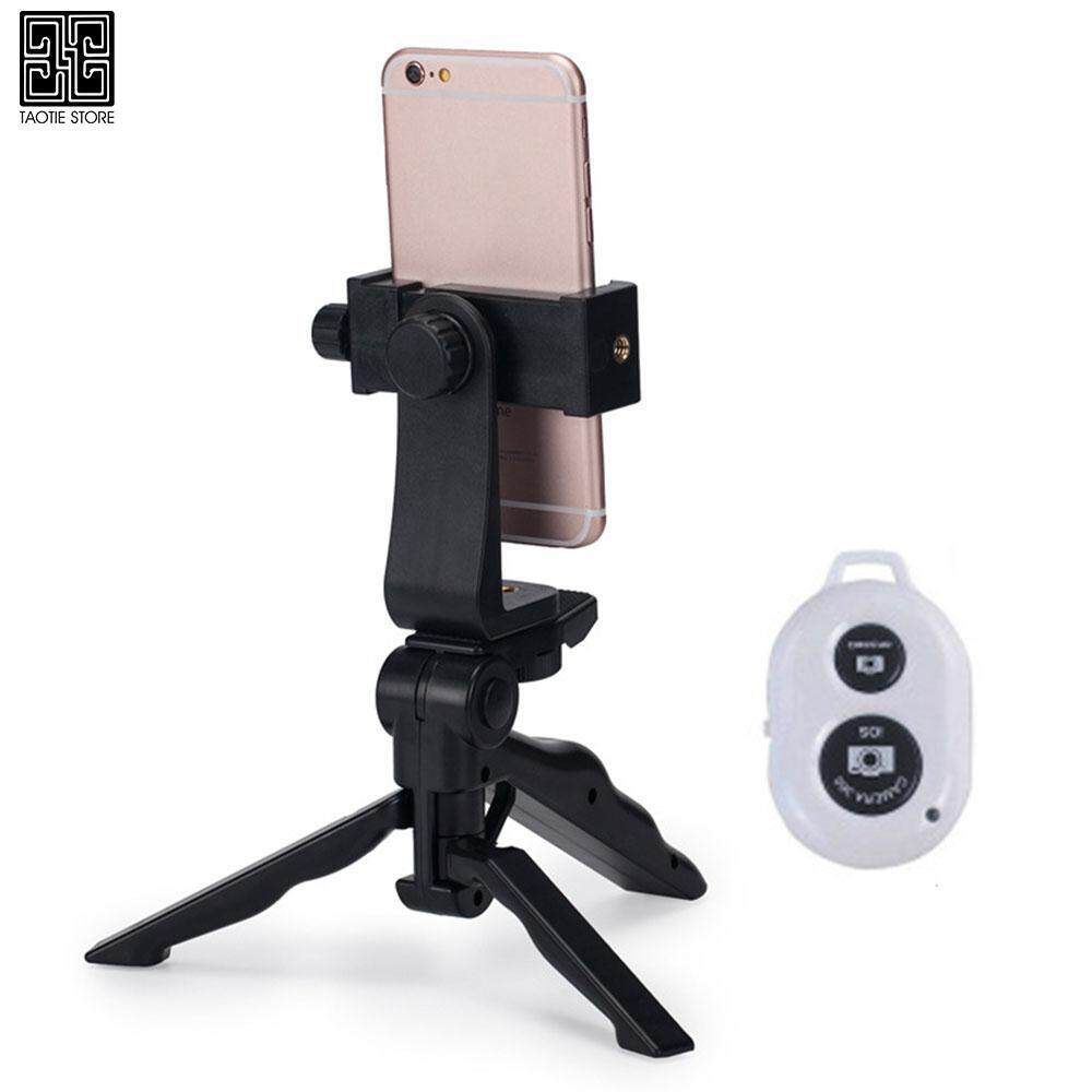 Taotie Handheld Stabilizer Selfie Stick Handheld Stabilizer Stabilizer Remote Control Tripod Bluetooth Smart Grip Photography Outdoor Holder Stand Travel for IOS Android Samsung Mini