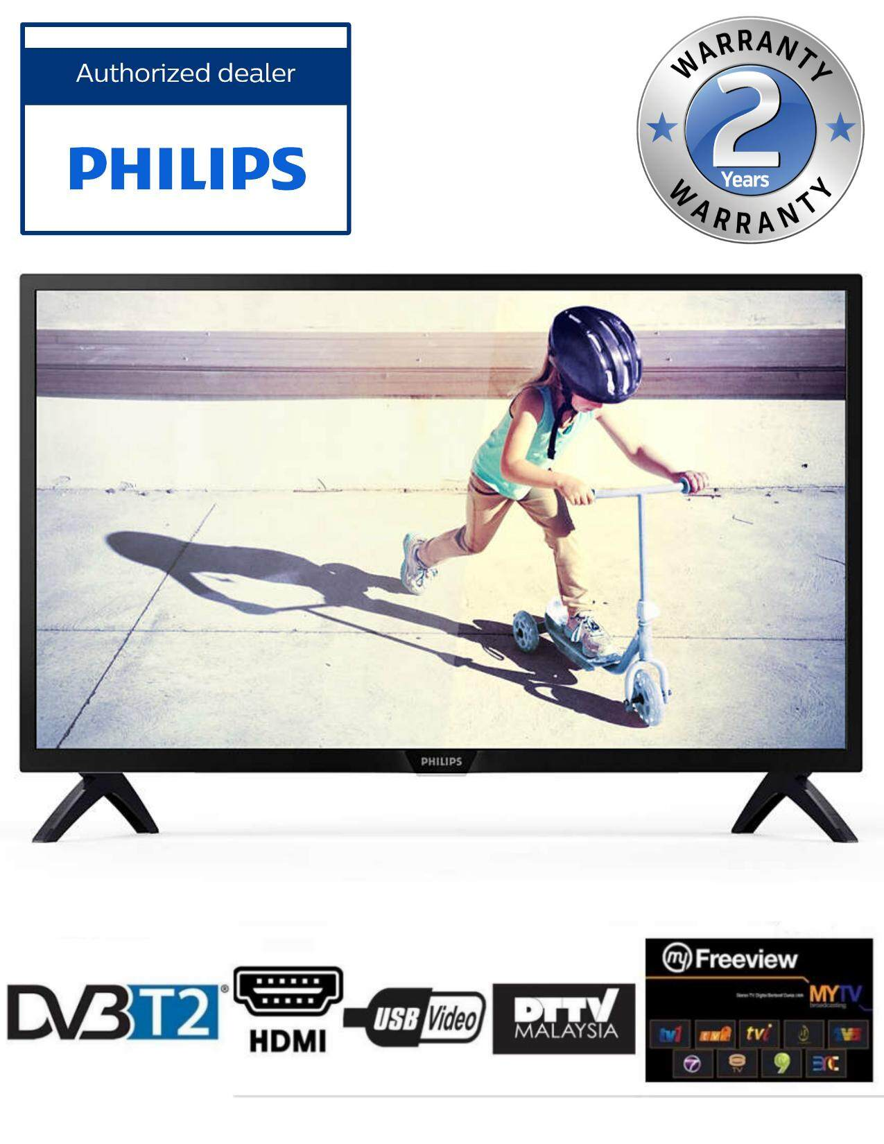 (AUTHORISED DEALER) PHILIPS 43PFT4082S/98 43 DVB-T/T2 FULL HD LED TV DTTV IDTV MYTV MYFREEVIEW SUPPORTED (Model:43PFT4082)