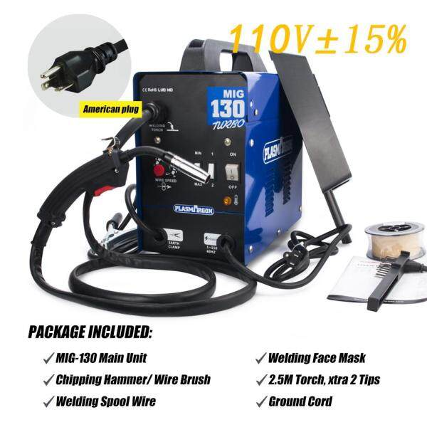 MIG130 Gas-Less Flux Core Wire Automatic Feed Welder AC Welding Machines