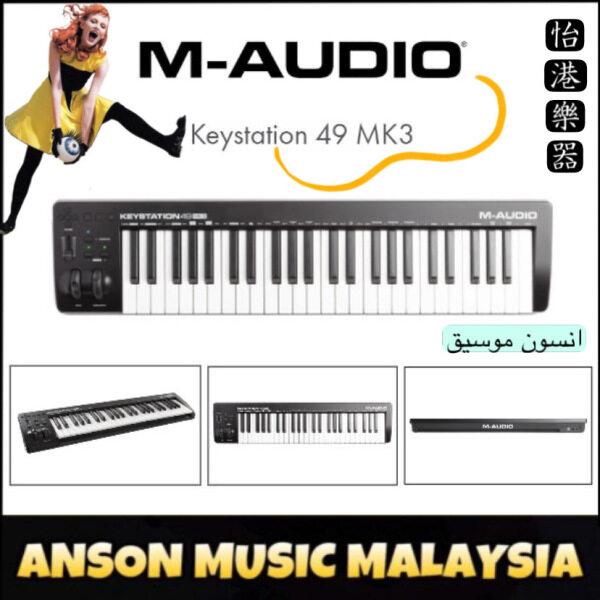 M-Audio Keystation 49 MK3 49-Key MIDI Controller (Keystation49 MK3) Malaysia