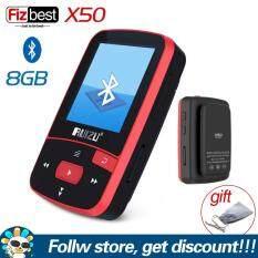 Hàng mới về máy nghe nhạc MP3 Bluetooth RUIZU X50 thể thao nguyên bản 8GB hỗ trợ màn hình mini chiếu video đài FM ghi âm sách điện tử đồng hồ đêm bước chân – INTL