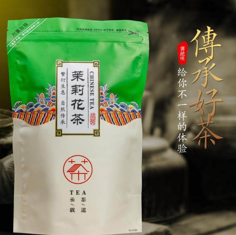 [คุณภาพสูง,fast Delivery] ชามะลิ,ชาสมุนไพร 250g.