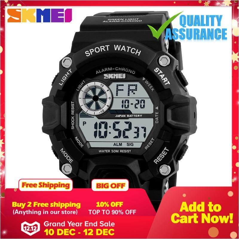 Skmei 1019 Digital Watch Men Camouflage Military Army Wrist Watch Military Sports Watches Men Alarm 50M Waterproof Watch LED Back Light Shock Digital Wristwatches (Black) Malaysia
