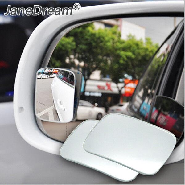 JaneDream 2 Chiếc Gương Xe Có Thể Điều Chỉnh, Điểm Mù Phía Sau Chiếu Hậu Lồi Góc Rộng Đỗ Xe