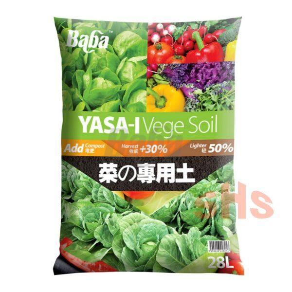 Baba Organic Soil Yasa-I For Leafy Vegetables Tanah Tanaman Untuk Sayur 28L SHS KEBUN