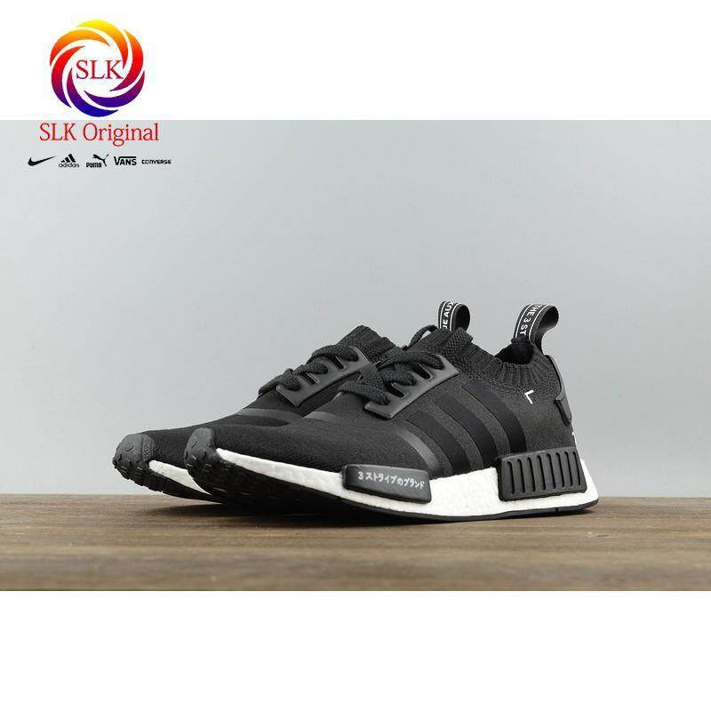 cada356ecc9 SLK Original ☆ Adidas NMD R1 primetime Black Japan Truth Boost S81847