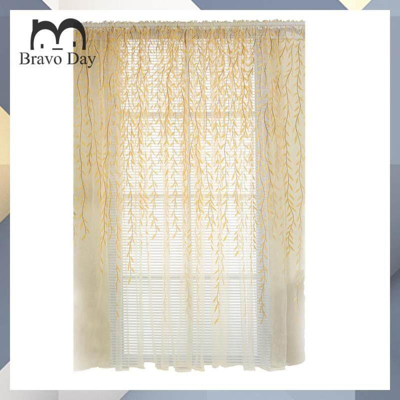 Rèm Cửa Sổ Hoa Liễu Phong Cách Đồng Quê Trang Trí Phòng Khách Phòng Ngủ