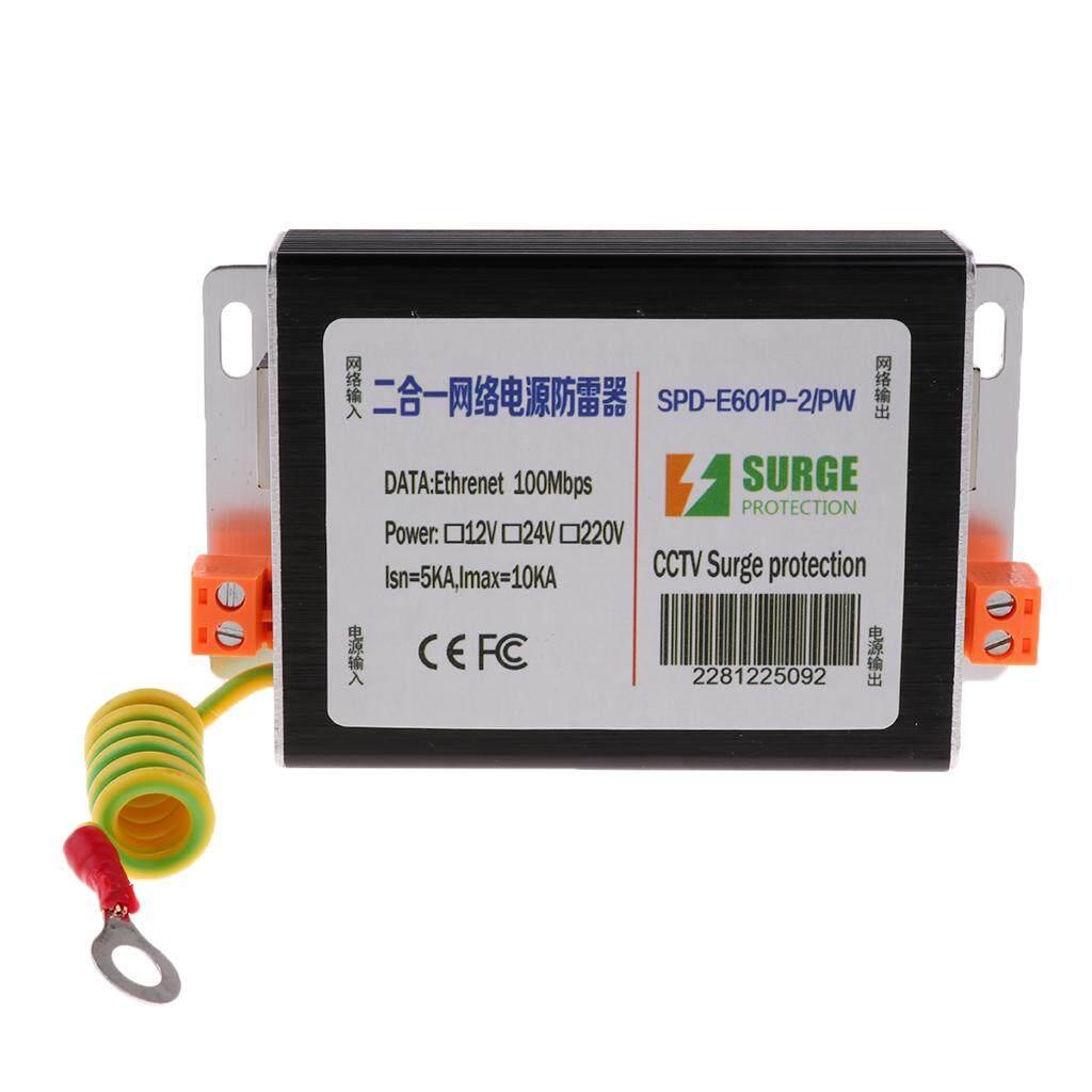 SunniMix Network RJ45 Adapter Ethernet Power Lightning Arrester 2in1 Surge Protector