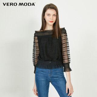 Vero Moda Áo Voan Trễ Vai Ren Cho Nữ, 320130509 thumbnail