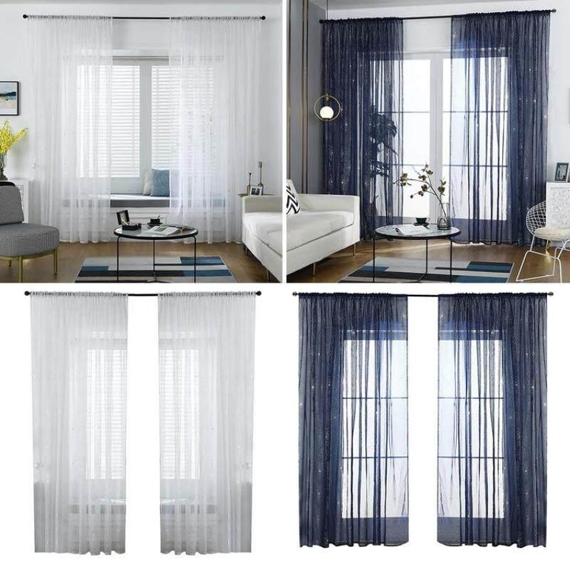 BHOME Sheer Rèm Cửa, Rèm Cửa Sổ In Lá Voan Dành Cho Phòng Khách Và Phòng Ngủ