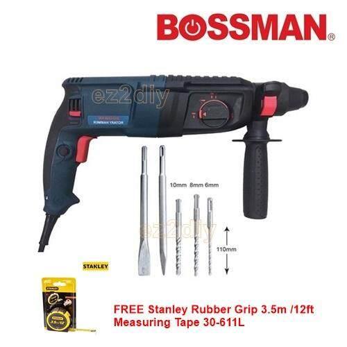 BOSSMAN BGBH226 900W 3 Mode Rotary Hammer Set (6 Months Warranty)
