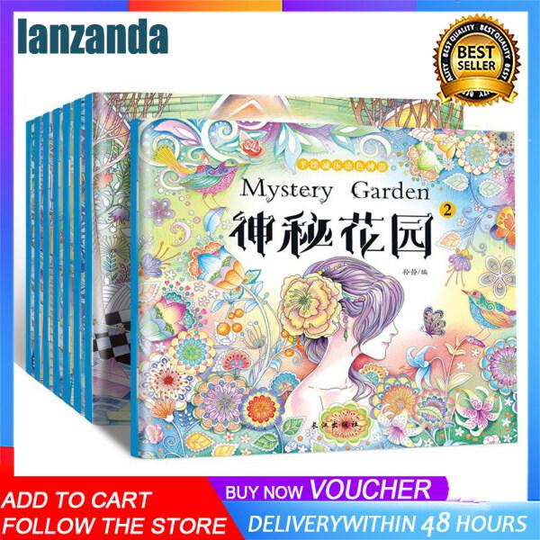 Child adult Secret Garden Artists Edition Colouring 8pcs Books+12color pencils
