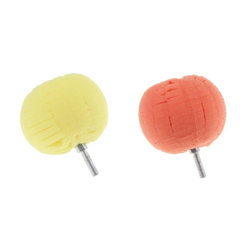 Dolity 2pcs Sponge Drill Polishing Foam Pads Car Wheel Buffing Balls Yellow Orange