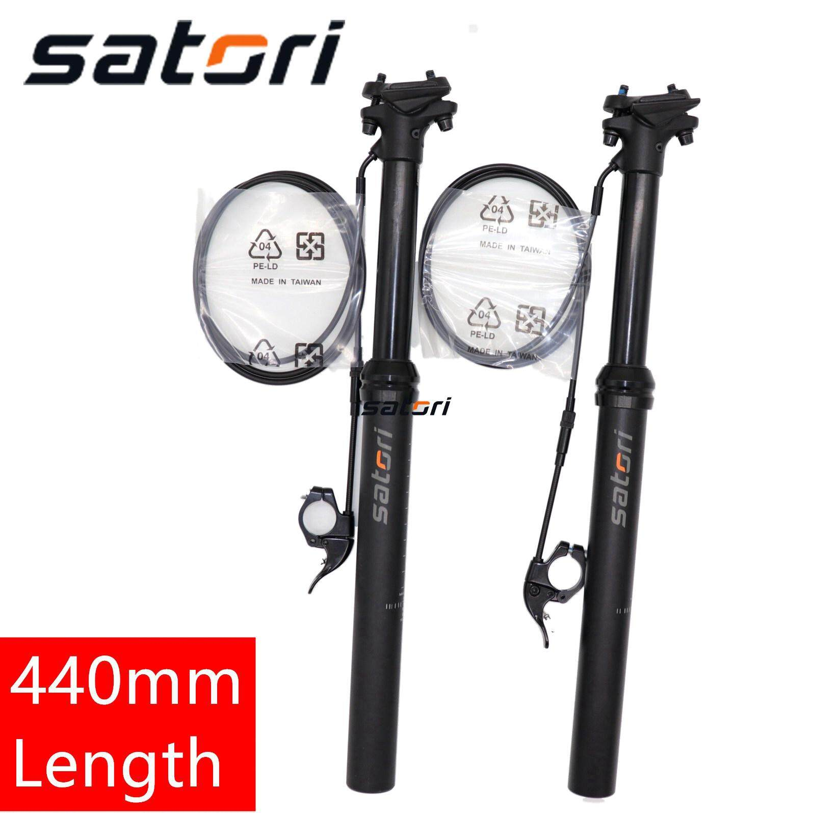 Height Adjustable Seatpost Dropper 125mm MTB External Routing 30.9//31.6mm 440mm