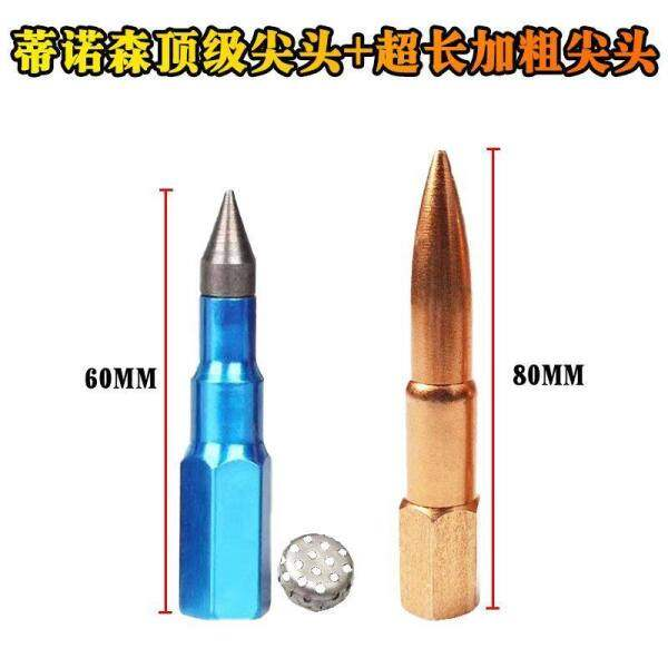 。Cant Break Doper Mouth Pointed with Strainer Grease Nipple Pointed Titanium Steel Head Pneumatic Butter