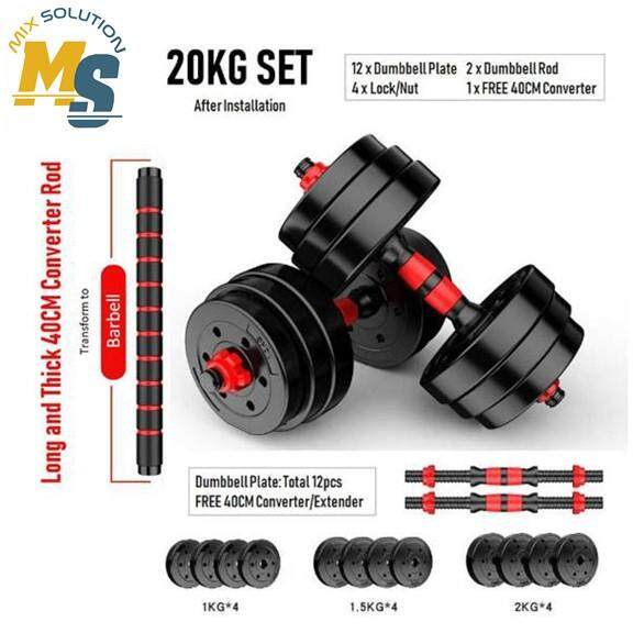 20KG Dumbbell Bumper Plate Dumbell Muscle Gym Set 20KG Convertible Adjustable 40cm Connector image on snachetto.com