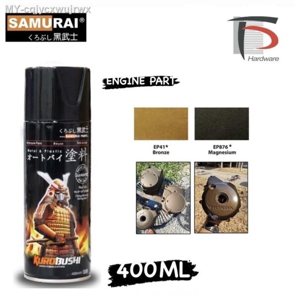 [100  ORIGINAL] SAMURAI ENGINE PART METALLIC SPRAY PAINT - EP41 / EP876 (400ML)
