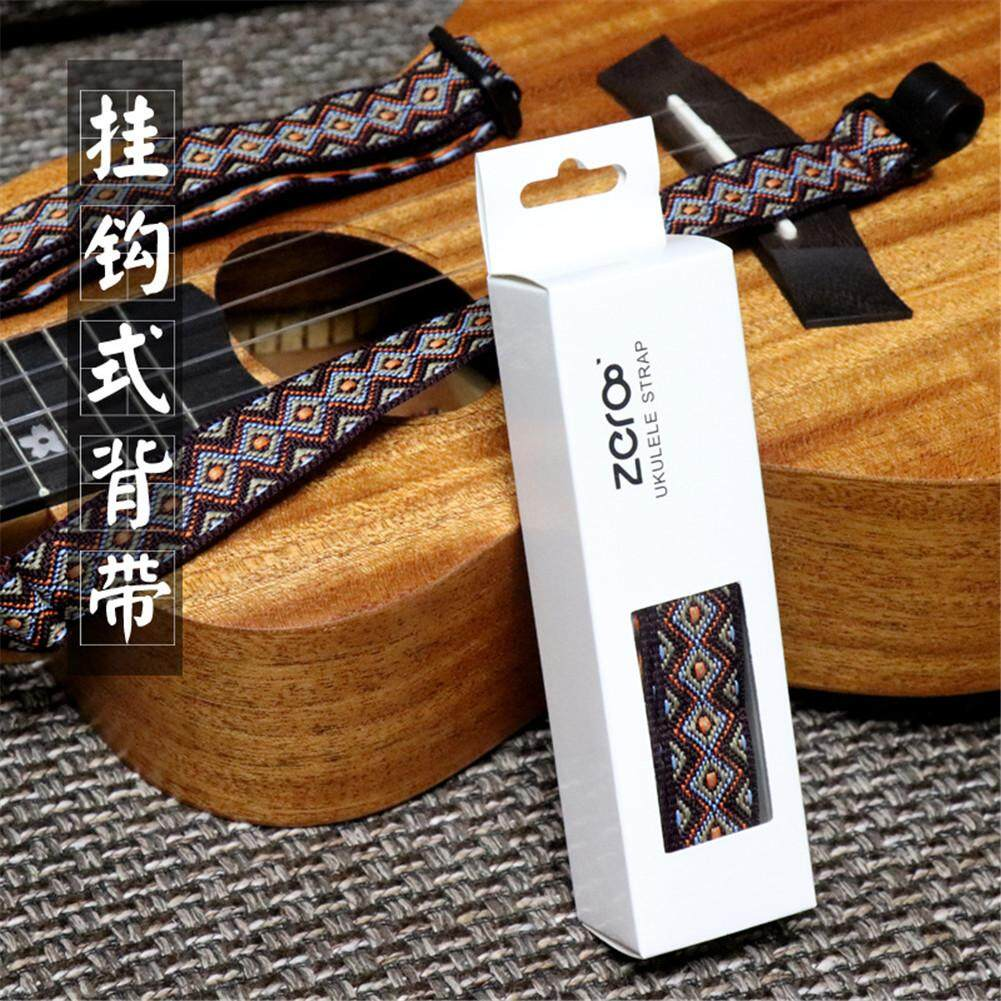 FY B-002 National Style Adjustable Length Universal Sling with Hook Ukulele Belt Guitar Strap Music Accessories Style:national style