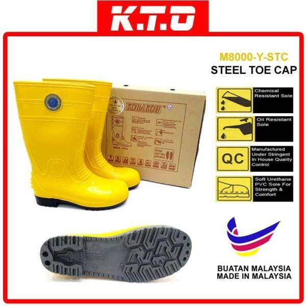 KORAKOH 8000 STEEL TOE CAP YELLOW RUBBER BOOT HIGHCUT - M8000-Y-STC