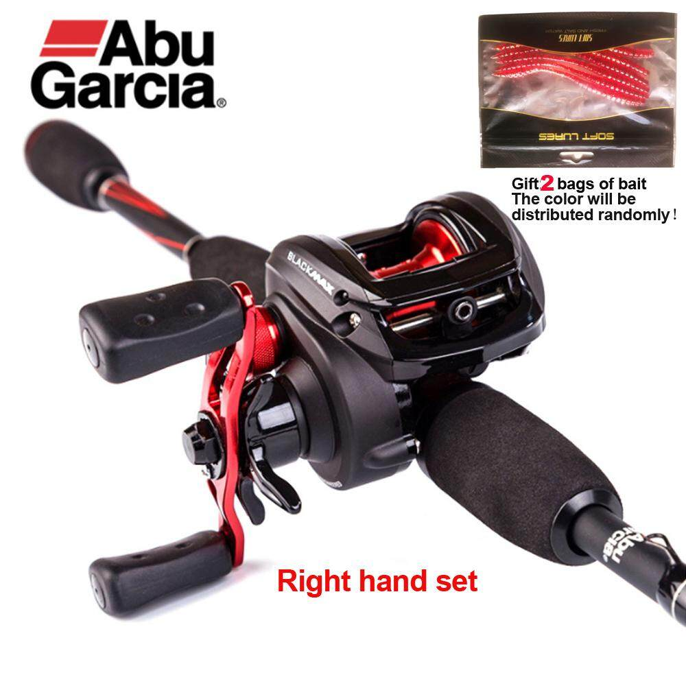 Buy Abu Garcia   Fishing Equipment   Lazada sg