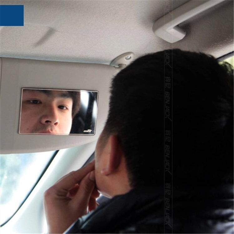 110*65mm Safty Auto Stainless Steel Make Up Sun-Shading Mirror Automobile Mirrors Car Sun Visor Mirrormirrors Automobile Sunvisor Mirror Sunshading Mirror Cosmetic Mirror Car Accessories Automobile Mirror Auto Supplie Stainless Steel Mirror By Moto Spare Parts Store.
