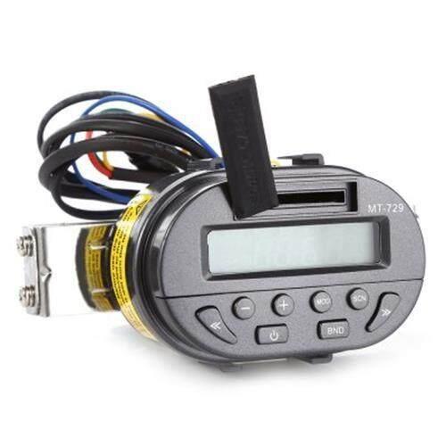MT729 WATER RESISTANT ANTI-THEFT MOTORCYCLE HANDLEBAR SD REMOTE RADIO AUDIO MP3 SPEAKER