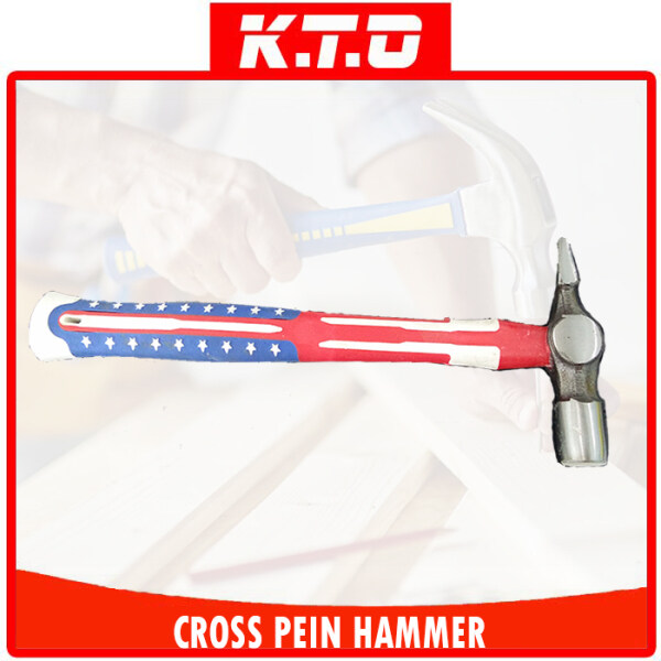 CROSS PEIN HAMMER FIBRE HANDLE (14MM, 16MM, 18MM)