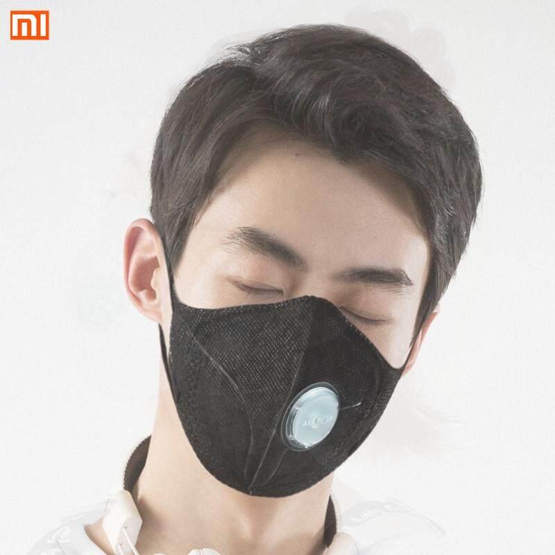 【Free Shipping + Flash Deal 】2Pcs Xiaomi Mijia AirPOP Light 360° PM2.5 Anti-haze Face Mask Skin-Antibacterial Black