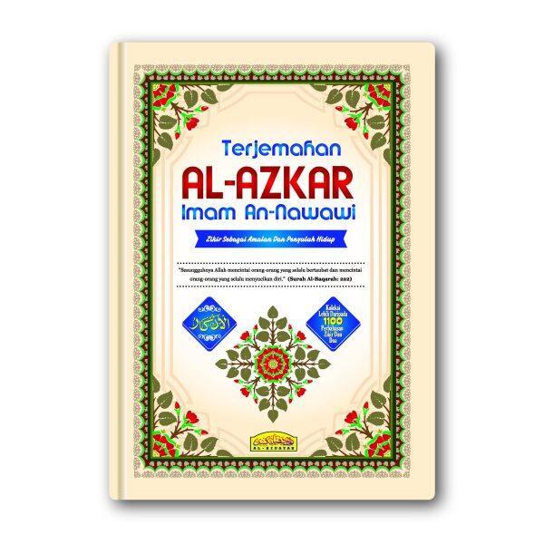 Terjemahan Al-Azkar Imam An-Nawawi HC Malaysia