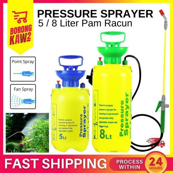 5 / 8 Litre Garden Pressure Sprayer and Plastic Pesticide Control Lawn Pam Racun ( 5L / 8L )