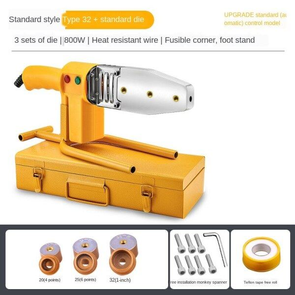 Electric Pipe Welding Machine Heating 800W For PPR PE PP PPC Tube +20-32MM Heads