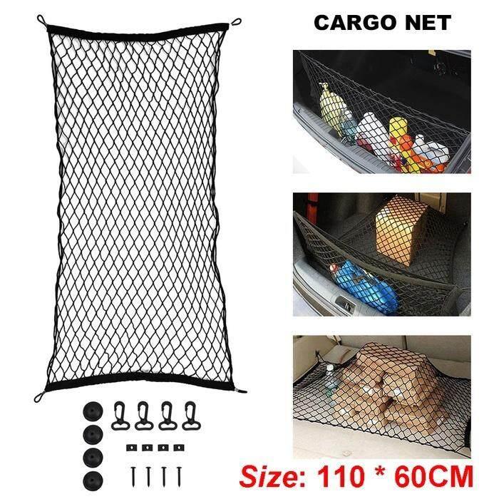 110*60cm Large Car Cargo Net Nylon Elastic Mesh Luggage Storage SUV Pickup Truck