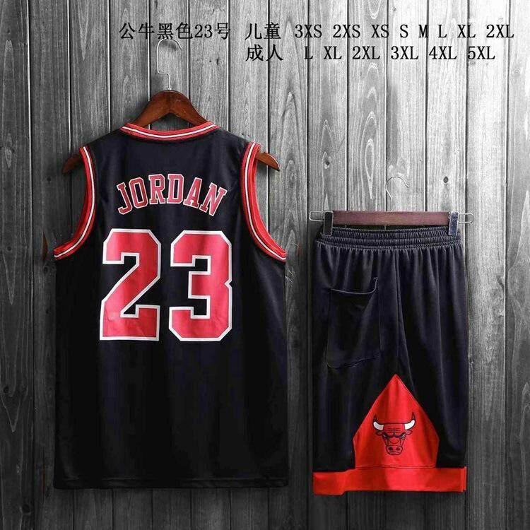 fb89942f44a Children Boy Basketball Uniform Suit Training Vest Jersey Sports Set  Training Vest Pants