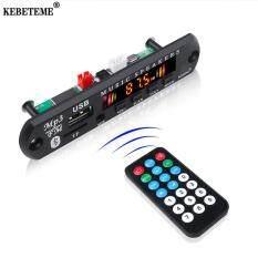 Kebeteme Bluetooth Không Dây 5.0 5V 12V MP3 WMA Hỗ Trợ USB TF FM Radio Mô Đun Màn Hình Màu MP3 Người Chơi Ô Tô Có Điều Khiển Từ Xa