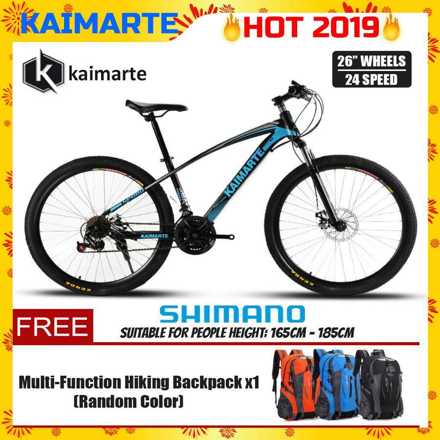 "KAIMARTE K3 (KMT300) SHIMANO Gear System 26"" Wheels Mountain Bike With 24 Speeds Road MTB Bicycle"