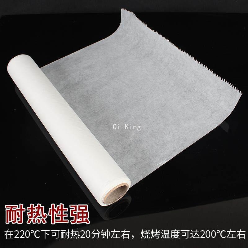 Tề Vương Chịu Nhiệt Độ Cao Giấy SiLiCon Khay Nướng Giấy Nướng Giấy Nướng Bơ Giấy 20 m